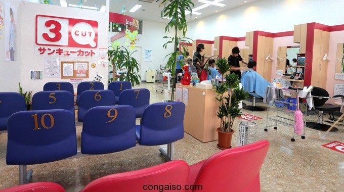 3Q Cut - AEON Mall tan phu