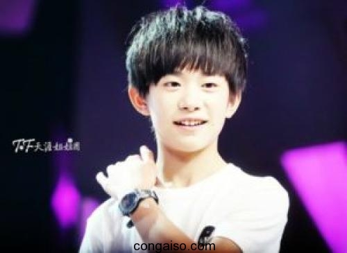 dich-duong-thien-ty-tfboys