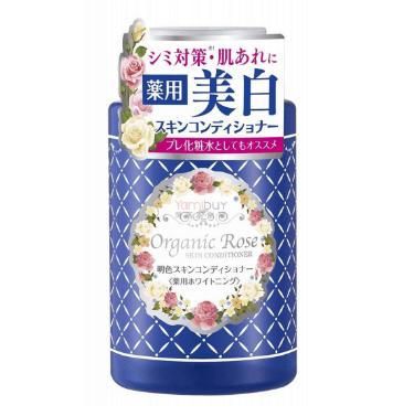 meishoku-organic-rose-skin-conditioner-review