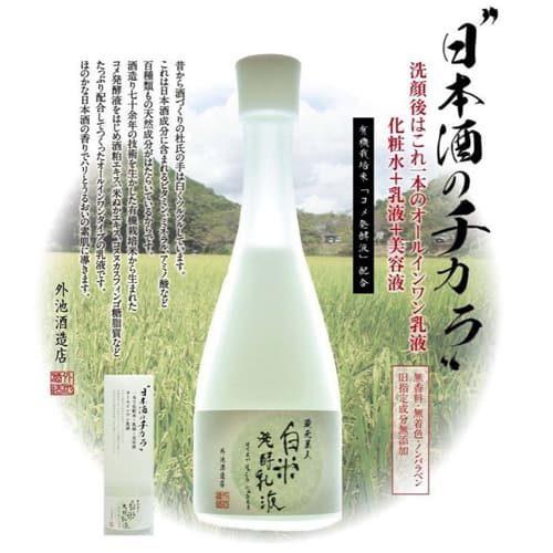 lotion ruou sake cua nhat