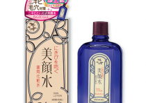 lotion-tri-mun-Meishoku