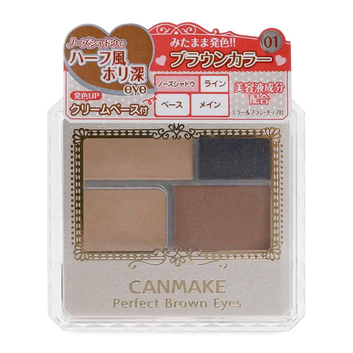 phan-mat-canmake-Perfect Stylist Eyes