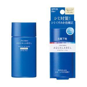 4-tuyp-kem-chong-nang-annessa-shiseido-mau-xanh-cua-Nhat-Ban-4