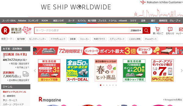 top-10-website-online-tại-nhat-ban-1