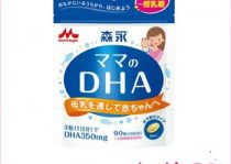 vien-uong-DHA-cua-Nhat-loai-nao-tot-2
