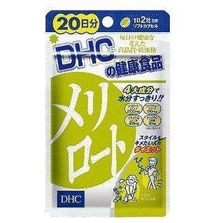 vien-uong-giam-can-DHC-loai-nao-tot-1